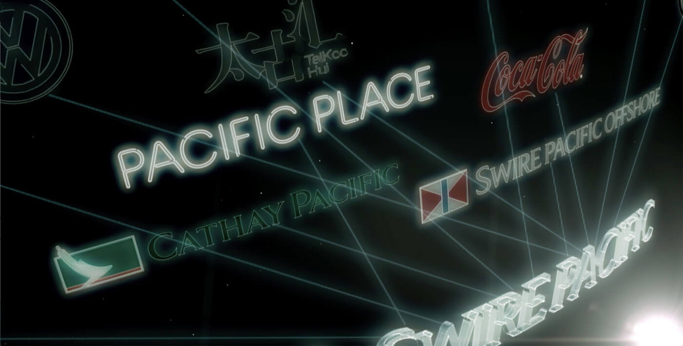 APV Swire Pacific, The Future video