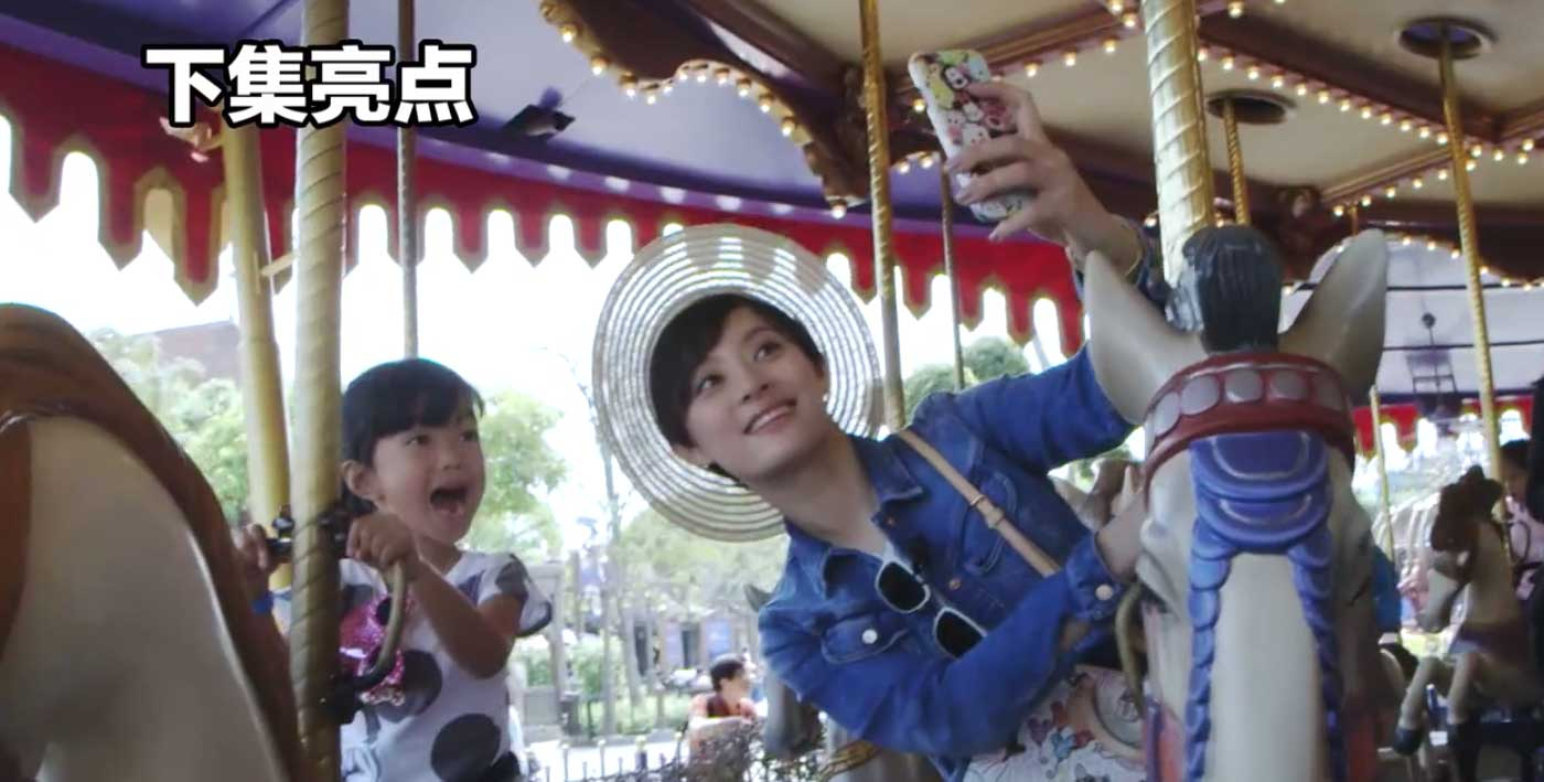 Actress Sun Li at Hong Kong Disneyland - Screenshot 1