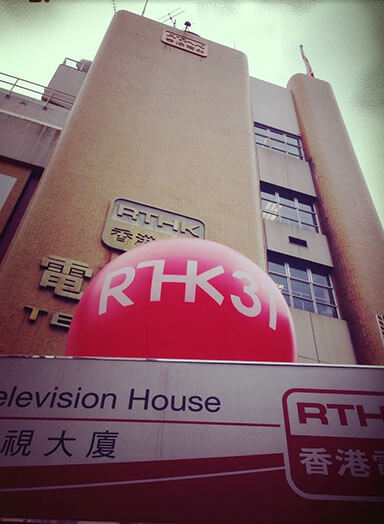APV RTHK, Channel branding